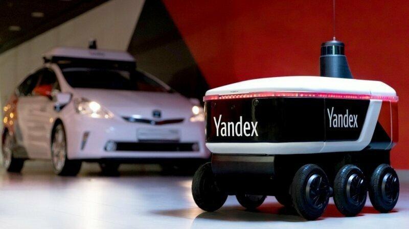 Как будут потрошить робота-доставщика от Яндекса
