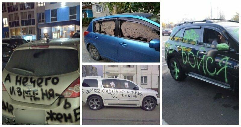 Я мстю и мстя моя страшна: 20 автомашин пострадавших от человеческой глупости