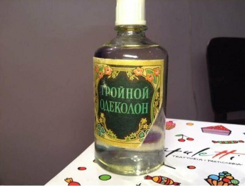 От Наполеона до СССР: тайна «Тройного одеколона»
