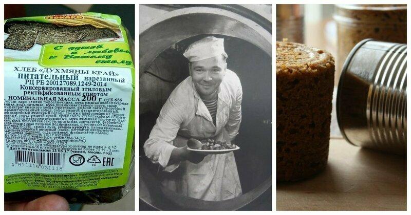 Заспиртованный хлеб на подводных лодках: отчего и почему?