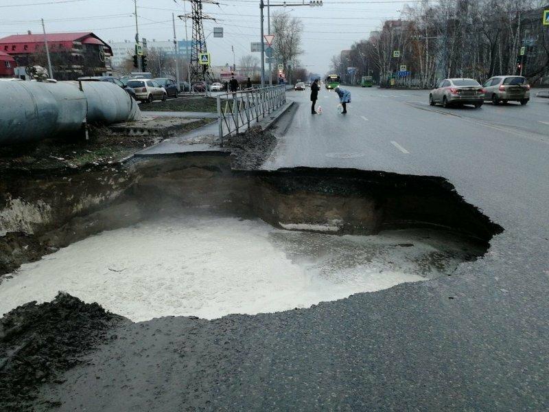 В Тюмени на проезжей части образовалась огромная яма с бурлящей водой