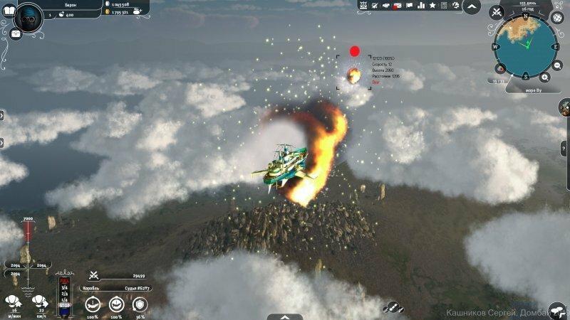 Как проходят яростные сражения в небе за ресурсы на земле