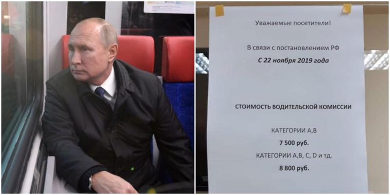 Владимир Путин назвал чушью высокую стоимость справок для водителей, и они тут же подешевели