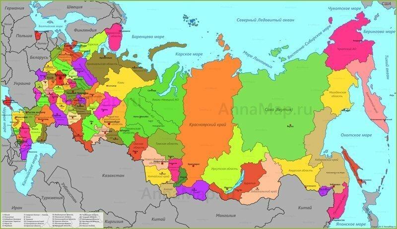 Список субъектов Российской Федерации по валовому продукту