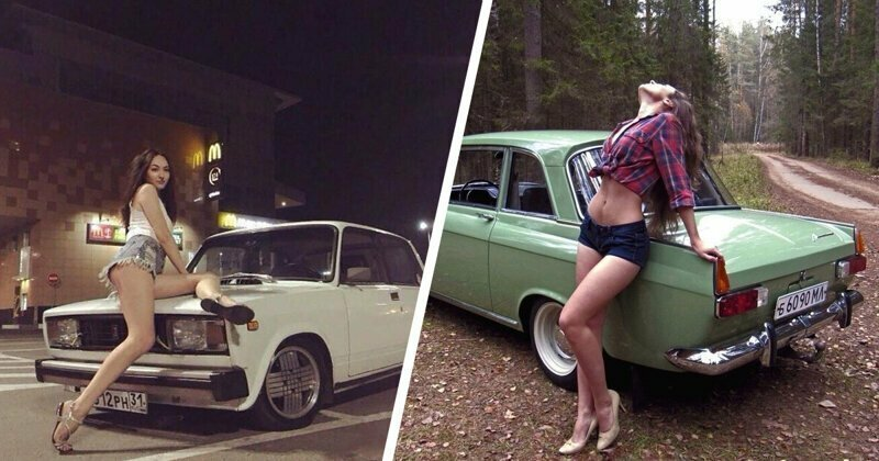 Девушки без запросов, для которых не важна марка твоей машины
