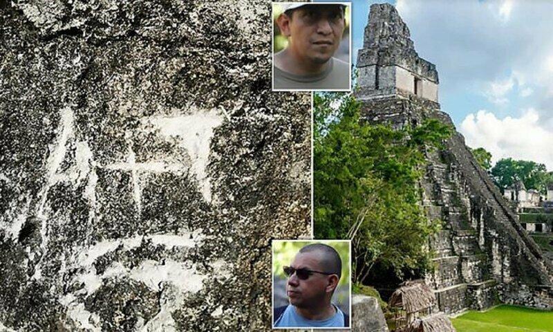 Туристы-вандалы осквернили храм майя