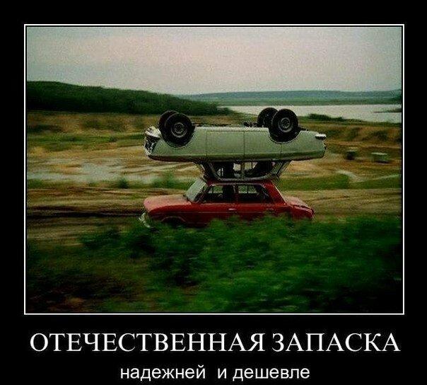 Подборка номер один авто приколов,смешных картинок про автомобили