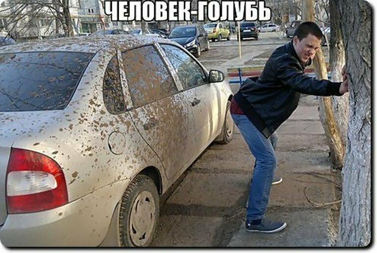 Подборка номер три авто приколов,смешных картинок про автомобили