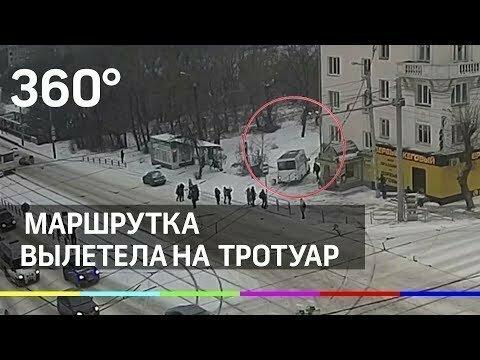 Видео: маршрутка вылетела на тротуар в Челябинске