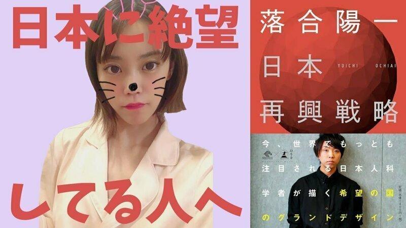 Японцы равенство-то любят, а вот справедливость – как-то не очень