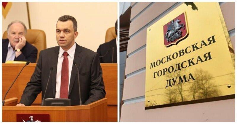 Глава аппарата Мосгордумы забыл о включенном микрофоне и назвал депутатов мудаками