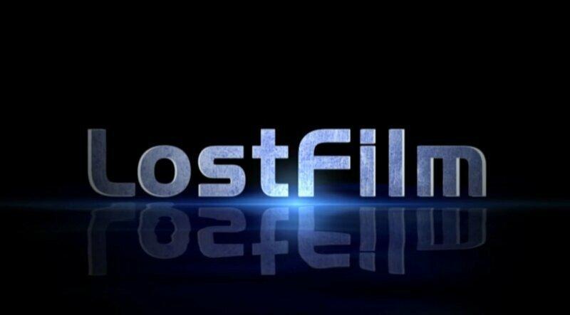Роскомнадзор заблокировал LostFilm из-за жалобы Warner Bros