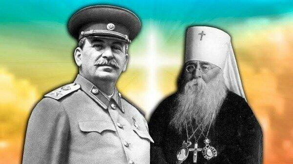 Почему Сталин реабилитировал Русскую православную церковь?