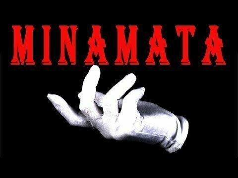 Невидимая рука рынка №4: Minamata