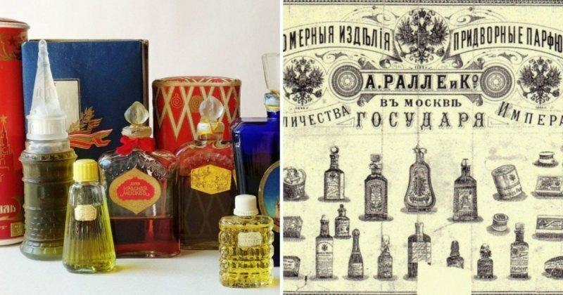 История парфюмерной промышленности в России: основатели, новаторы и изобретатели