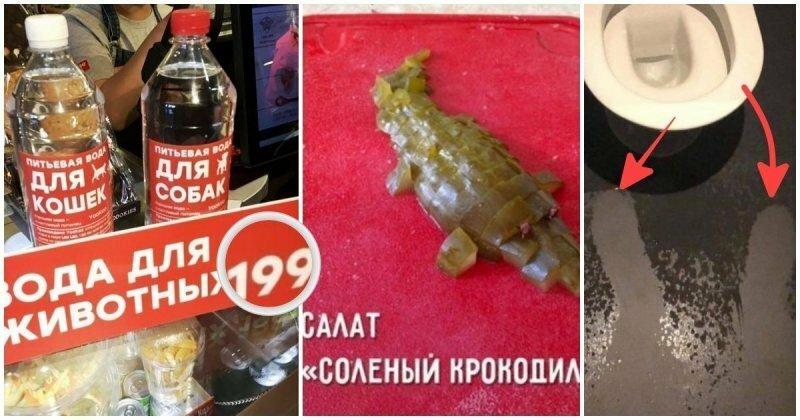 """15 неоднозначных фото из серии """"Разрыв шаблона"""""""