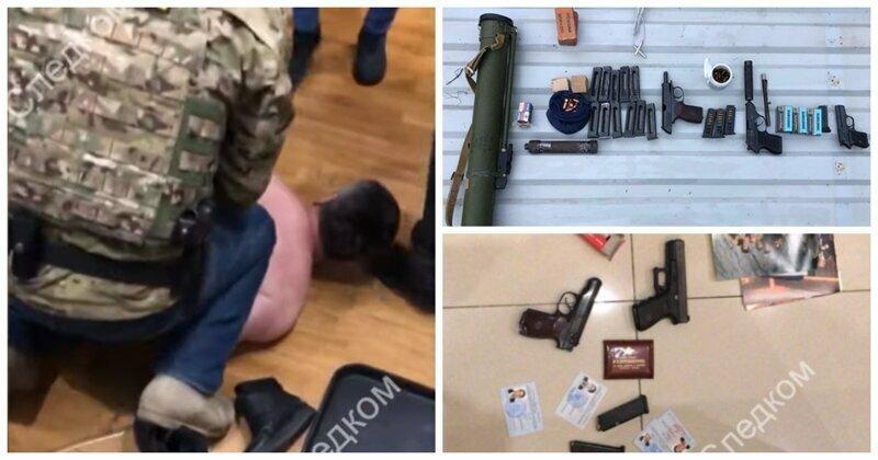 Опубликовано видео задержания бывших бойцов ФСБ «Альфа», обвиняемых в убийствах