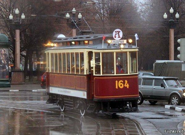 """это трамвай """"аннушка"""" - он реалный"""