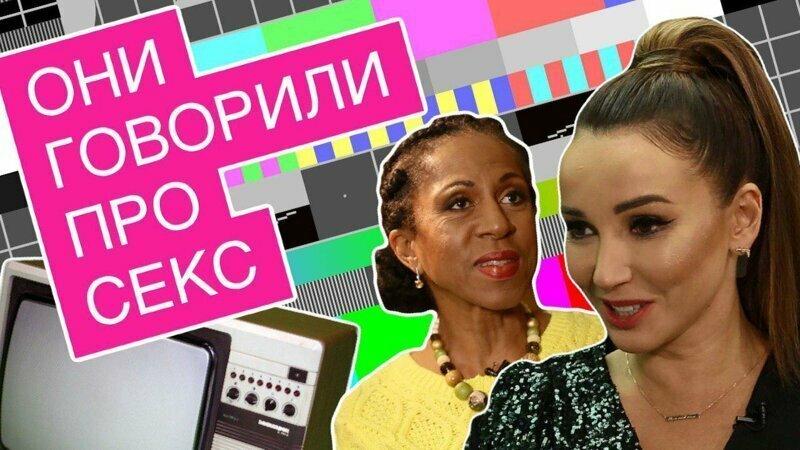 Куда пропали откровенные шоу про ЭТО с Чеховой и Хангой? ПОКОЛЕНИЕ выпуск №1