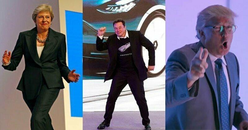 Маск, Мэй, Медведев и другие: грязные танцы знаменитостей
