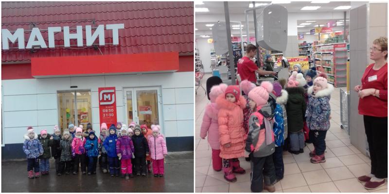 В Ржеве детей отвели на экскурсию в «Магнит»