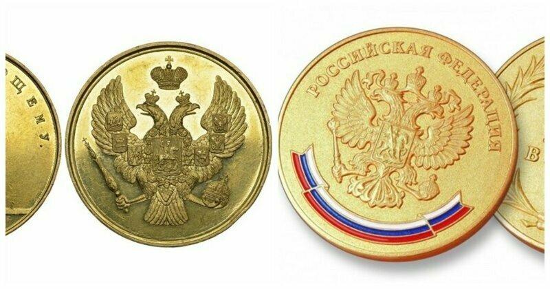 7 фактов об отечественных школьных медалях