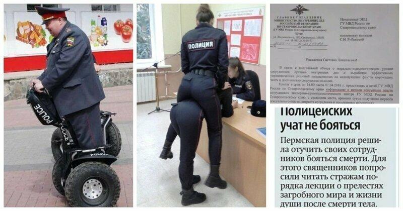 Типичная полиция: 25 убойных будней и праздников