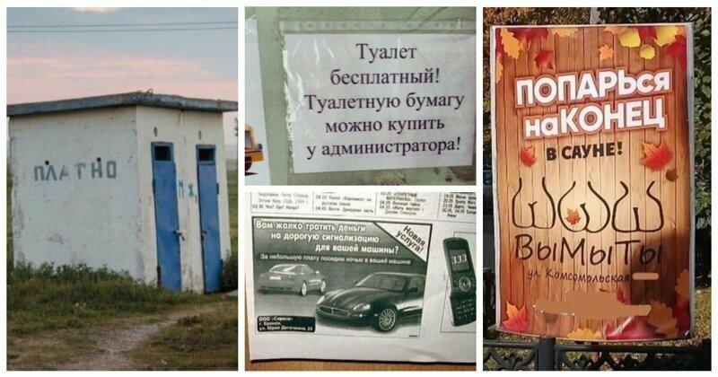 Бизнес по-русски: отдельная ниша для добычи денег