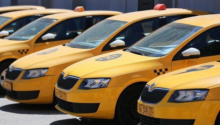 Таксистов предлагают обложить удвоенными штрафами