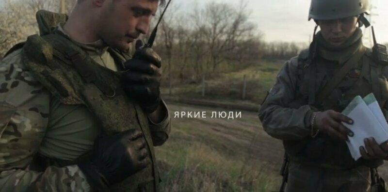 Донбасс на линии огня