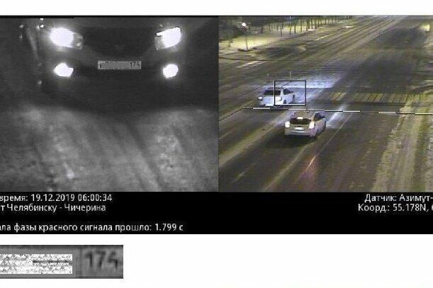 Ровно в шесть утра камеры видеофиксации Челябинска устраивают ловушку для водителей