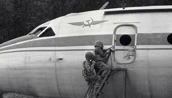 Как угоняли самолёты в Советском Союзе