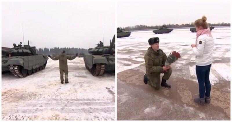 Российский военный сделал предложение возлюбленной при поддержке 16 танков