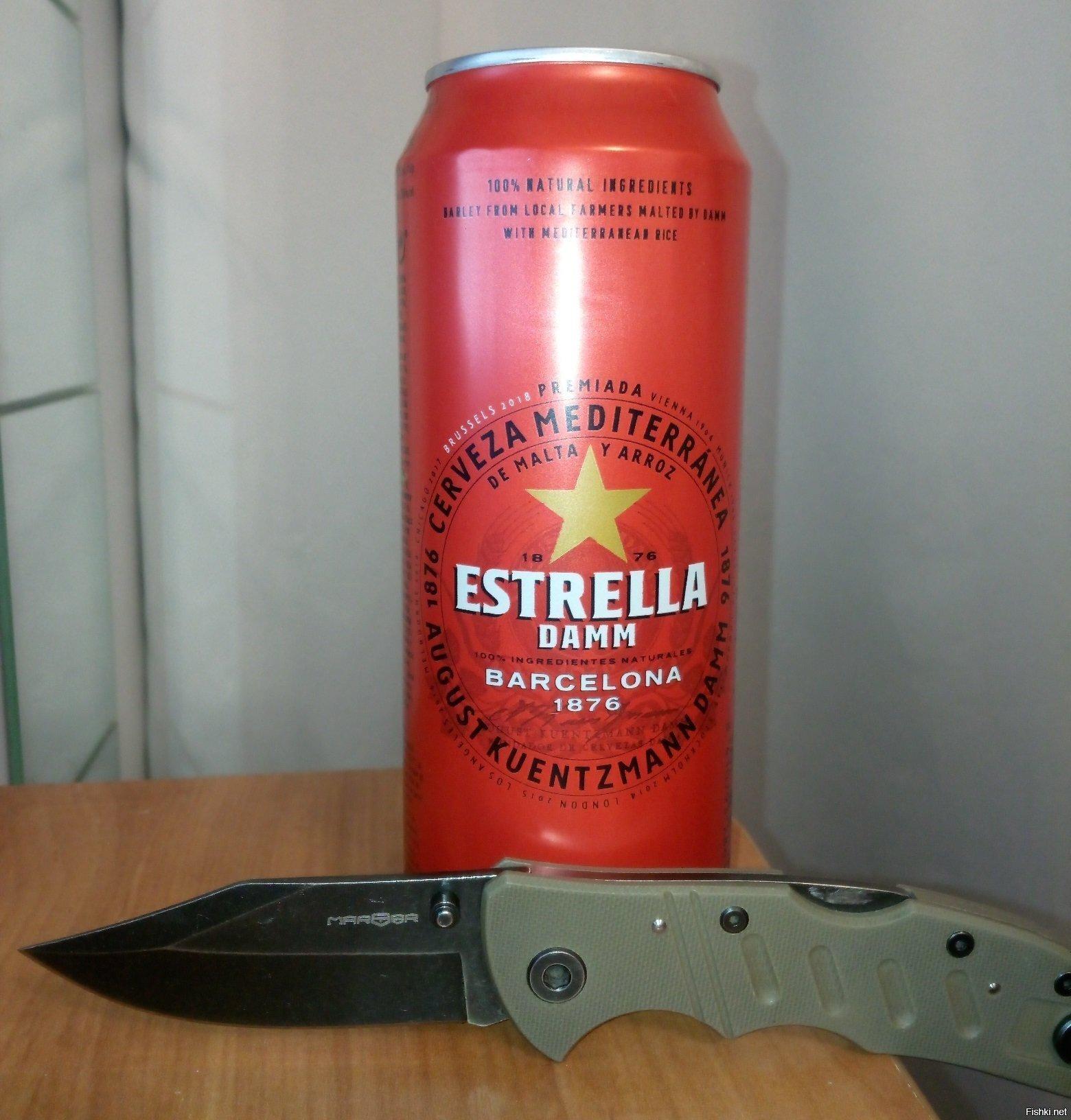 пробую испанское пиво