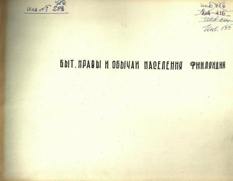 Пособие для советских разведчиков 70-х которое пригодится и нам