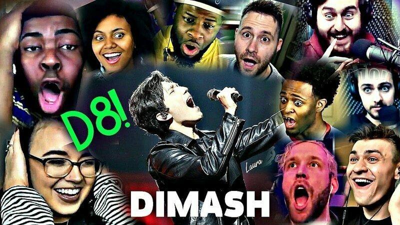 Димаш: реакции блогеров на самую высокую ноту в мире (D8), услышанную в песне «Незабываемый день»