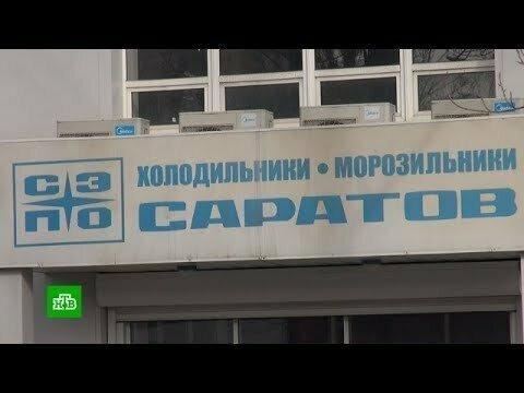 """""""Саратова"""" больше нет"""