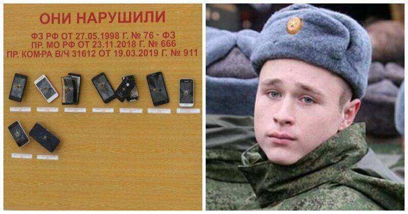 На Урале смартфоны провинившихся солдат прибили гвоздями к доске позора