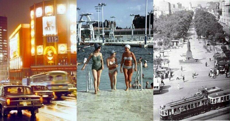 Старая и новая Москва в фотографиях