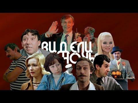 Советские актеры перепели песню «Кино»