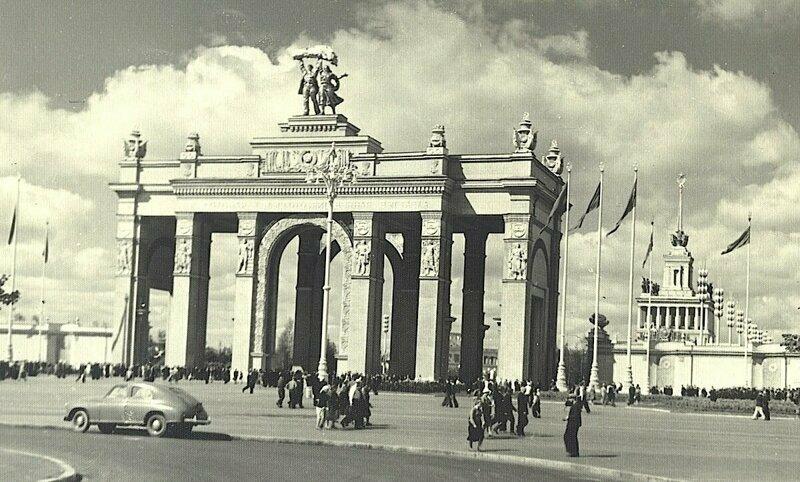 ВСХВ. 1955 год