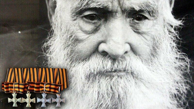 Первый Георгиевский кавалер