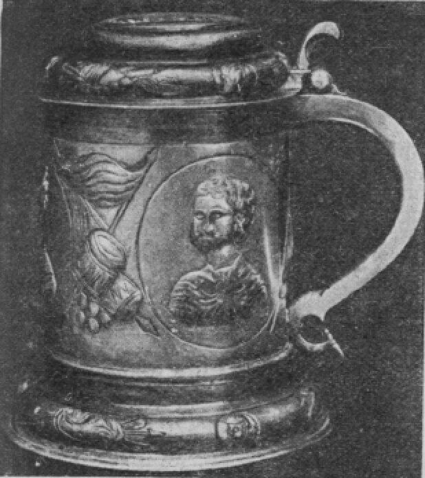 Петровский артефакт. Серебряная кружка Петра Великого