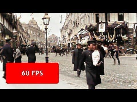 Москва, Тверская улица, 1896 год