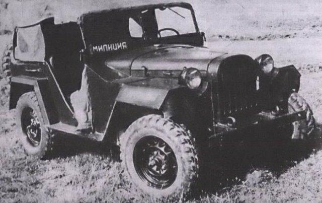 Машины советской милиции