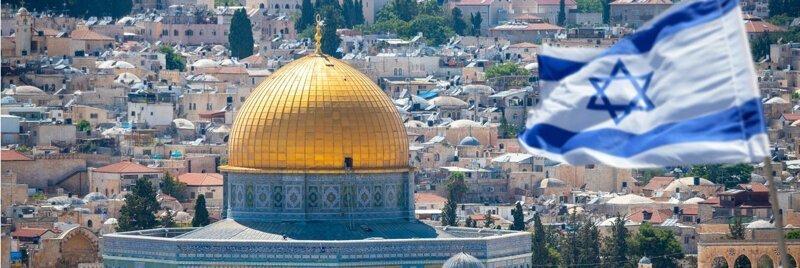 Коротко об Израиле
