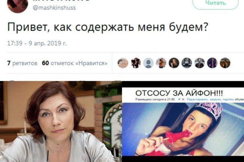 """""""Продажные!"""": сваха из """"Давай поженимся"""" назвала главную черту российских женщин"""