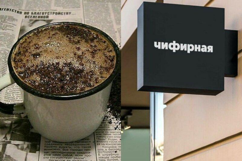 """В Москве откроют """"Чифирную"""" со скидками для сидельцев"""