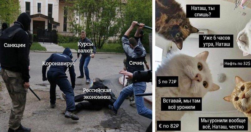 Падение рубля - это хорошо. Вся суть экономики России в мемах