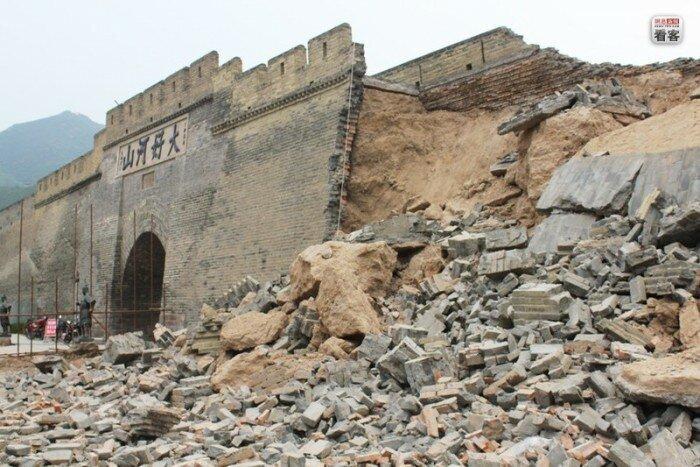 Великая Китайска Стена оказалась подделкой